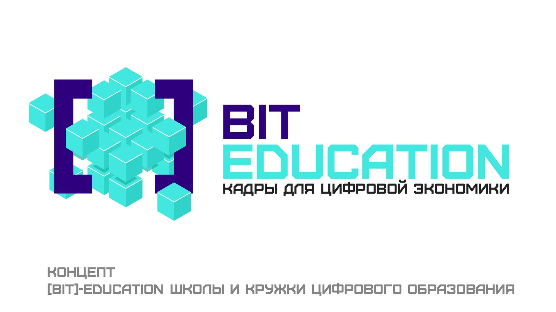 bit-education-001_1.jpg (71 KB)